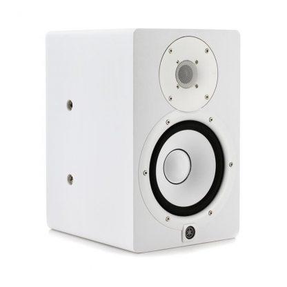 """Yamaha HS5 Nearfield 5"""" Studio Monitors White (Pair)"""